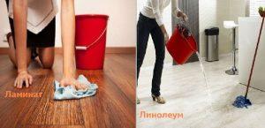 Что проще мыть линолеум или ламинат