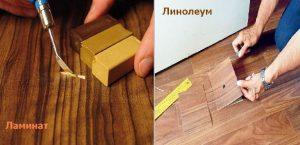 ремонтировать проще ламинат чем линолеум