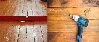 как выровнять деревянный пол под ламинат